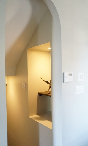 'After' basement stair nook